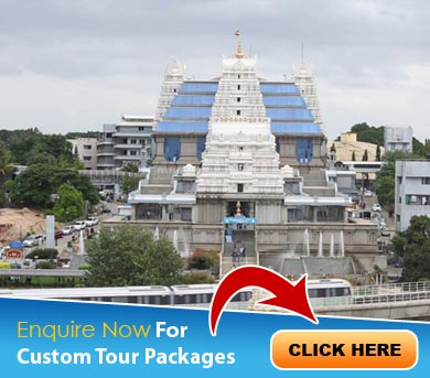 Bangalore Tour Packages